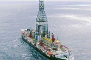 TPAO, petrol arayacak.10106