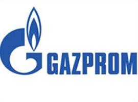 Gazprom Ukrayna'ya verdiği gazı azalttı.5813