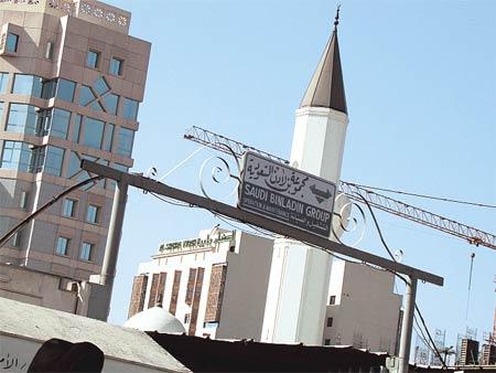 Suudi Arabistan'daki son Osmanl� izleri de siliniyor.29306