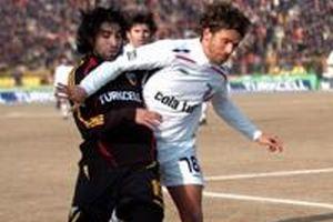 Kayserispor: 2 Beşiktaş: 0 .12829