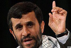 Ahmedinejad'dan sürpriz teklif  .14563