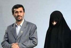 Mahmud Ahmedinejad'ın eşi ilk kez görüntülendi.9127
