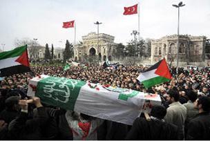 Taksim Meydanı'nda Gazze yürüyüşü.15830