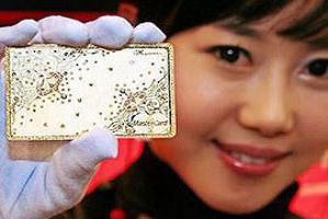 Dünyanın en pahalı kredi kartı!.12667