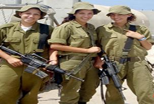 İsrail'de yedekler seferber edildi .38274