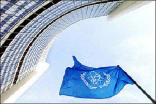 BM acil toplantısından FİYASKO çıktı.15231