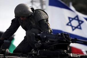 Yahudi Turistlere Türkiye'yi 'boykot' çağrısı.11119