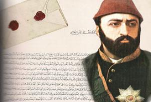 Sultan Abdulaziz'den Hz.Peygamber'e.13357