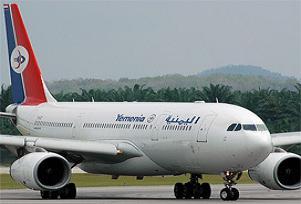 Yemen uçağı arızalı uçtu iddiası.11615