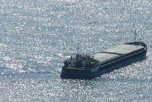 Endonezya'da battı sanıldı sanılan gemi.20862