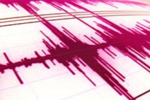 Antalya'da korkutan deprem!.51805