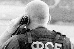 Rus gizli servisi, BP'nin ofisini bastı.14273