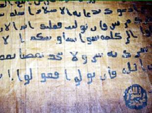 Hz Peygamberin Mektubu Satışa çıkarıldı