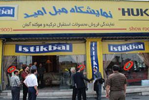 İstikbal Kuveyt'te ilk mağazasını açtı.16025