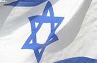 250 Filistinli tutukluya özgürlük.8177