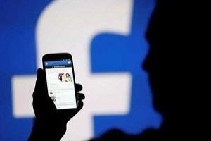 Facebook yine hata yaptı!.9932